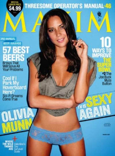 смотреть журнал maxim онлайн